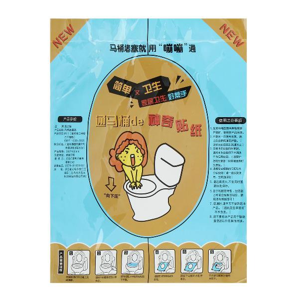 36X45cm Universal Unclog Toilet Disposable Sticker Plunger 0