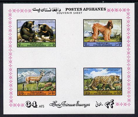 Afghanistan 1974 wild animals imperf m/sheet unmounted mint,