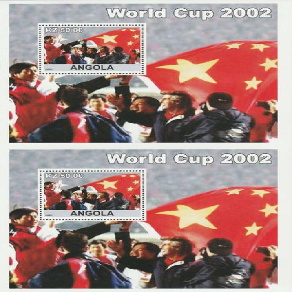 Angola 2001 uncut proof pair of perforated m/sheets (World