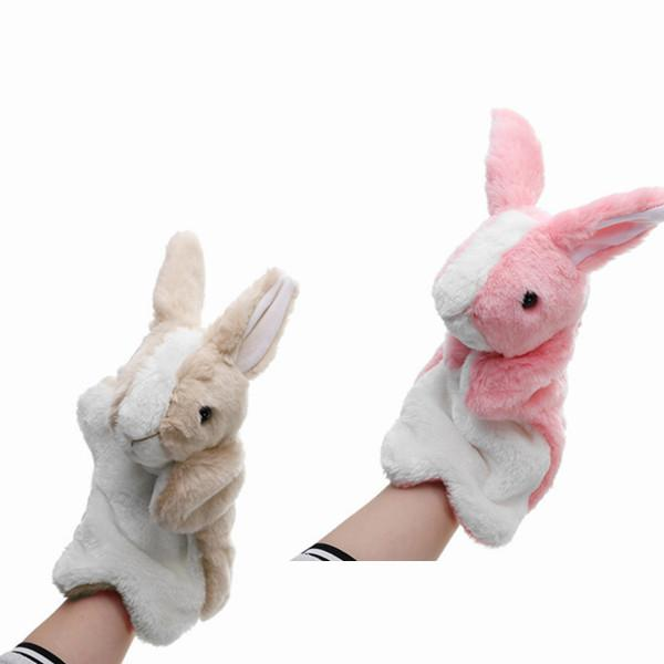 Hand Puppet Stuffed Animal 30cm Toy Classic Children Figure