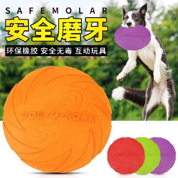 Dog frisbee shepherd golden retriever rubber pet ufo