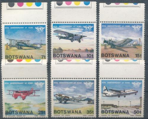 BOTSWANA - 1984 - ANNIV OF CIVIL AVIATION SET - FINE MINT