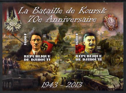 Djibouti 2014 70th Anniversary of Battle of Koursk imperf