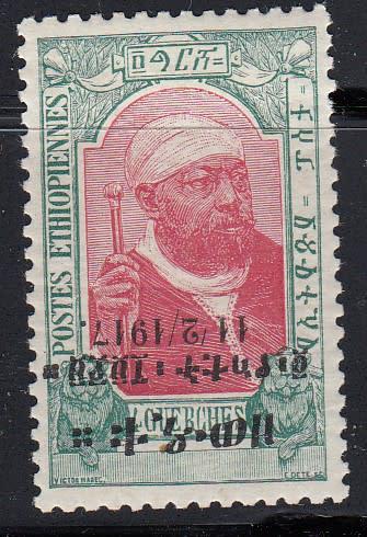ETHIOPIA 1917 menelik II SG 174 opted T24 inverted unm/mint