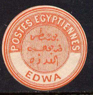Egypt 1882 Interpostal Seal EDWA (Kehr 646 type 8A)