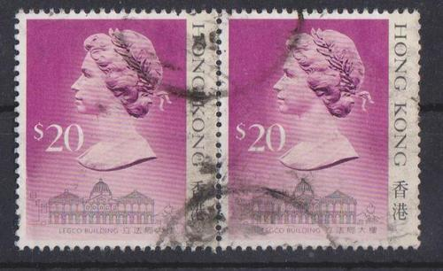 Hong kong 1988 - queen elizabeth 2 - $20 horizontal pair