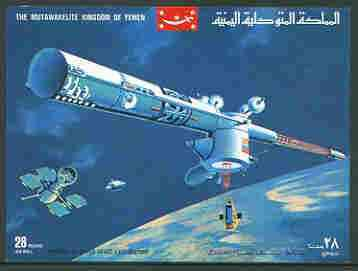 Yemen - Royalist 1969 History of Outer Space imperf m/sheet