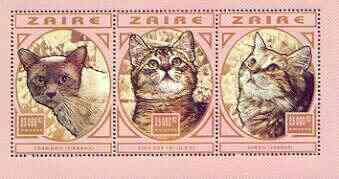 Zaire 1996 Domestic Cats set of 3 perf sheetlets each