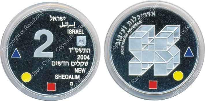 Israel 2004 silver Proof 2 New Sheqalim - Art and