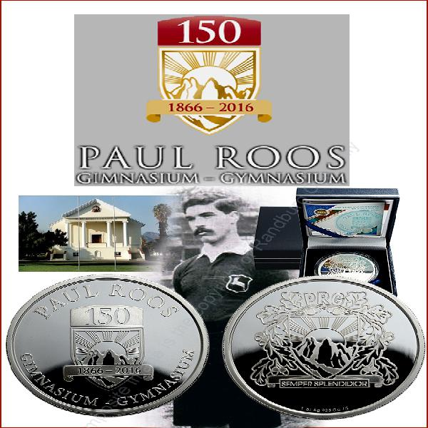 South africa 2016 paul roos gymnasium 1 oz proof silver