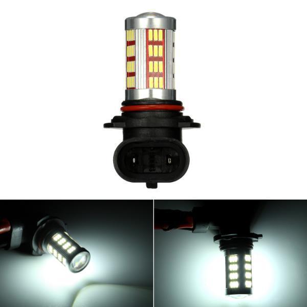 Car bulb lamp 【 ADS July 】 | Clasf