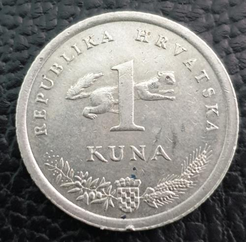 Collectible - 1995 croatia 1 kuna coin @ r1 no reserve