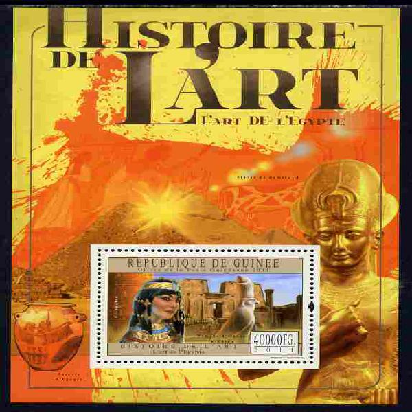Guinea - Conakry 2011 History of Art - Egyptian Art perf