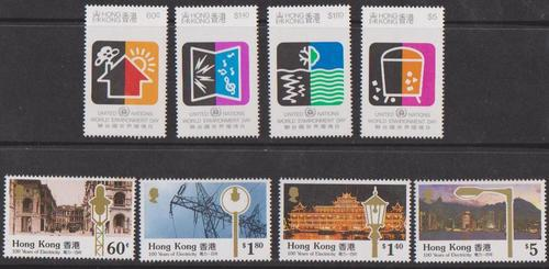 Hong Kong 1990 x 2 Complete Sets Of 4 CVR210.00