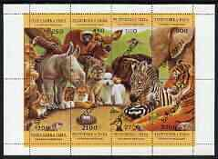 Touva 1996 wild animals composite perf sheetlet containing