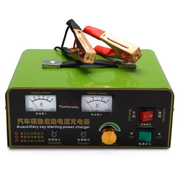 220v 50a 120w battery charger full automatic car motorcycle