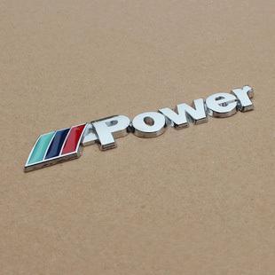 Bmw 'm power' mtech 3d metal grill badge/decal/logo/emblem,