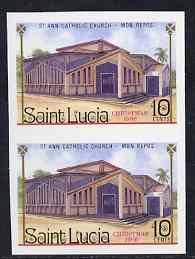 St lucia 1986 st ann church 10c (christmas) imperf pair