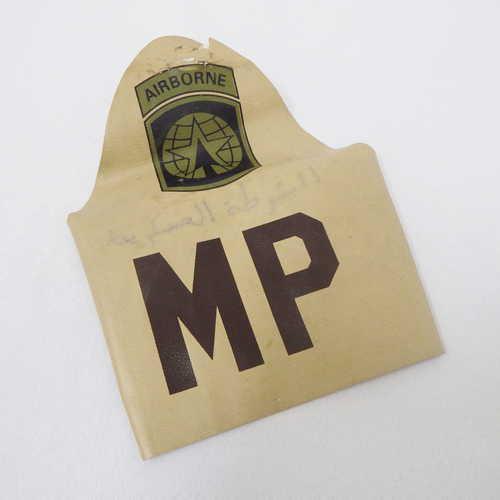 United states army airborne military police rank brassard -