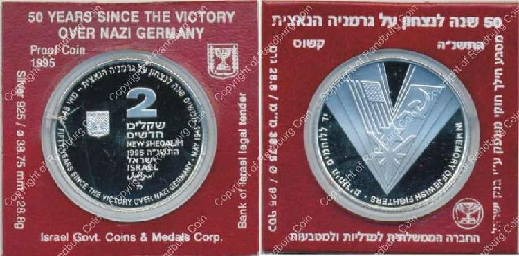 Israel 1995 silver proof 2 new sheqalim - end of ww2 -