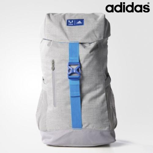 Adidas messi backpack - gray | medium