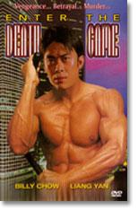 Enter death games - enter the death games billy chow, liang