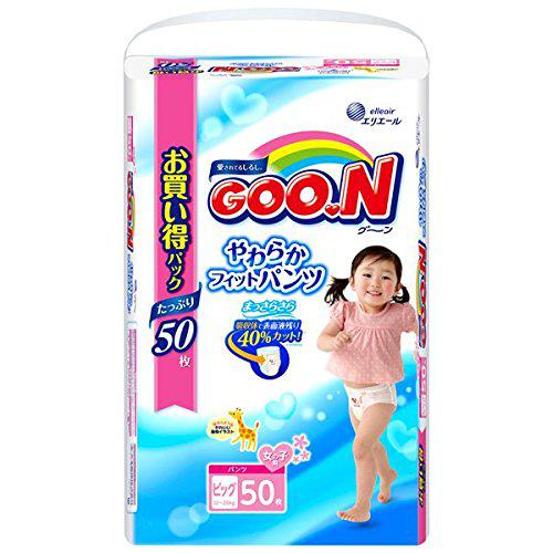 Big size 50 pants fit girl pcs soft goon