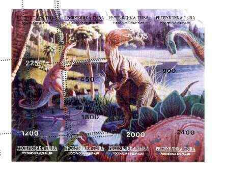 Touva 1995 prehistoric animals composite sheet containing