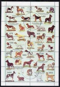 Touva 1997 dogs of the world perf sheetlet containing