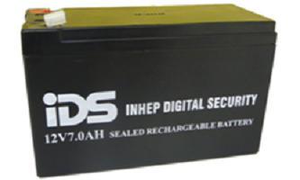Ids 12V 7Ah Battery