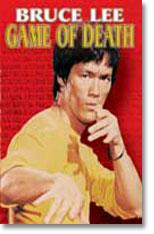 Game of death - game of death bruce lee, bob wall 18 action,