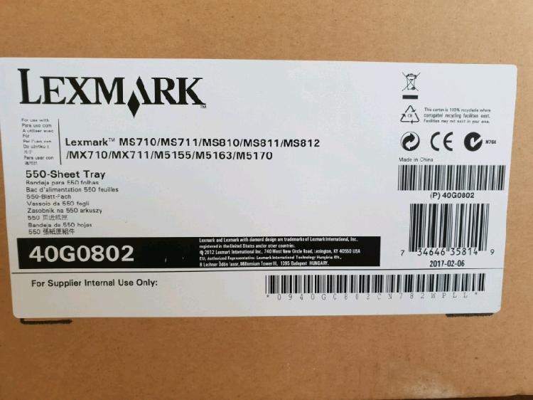 Lexmark Printer Sheet Trays
