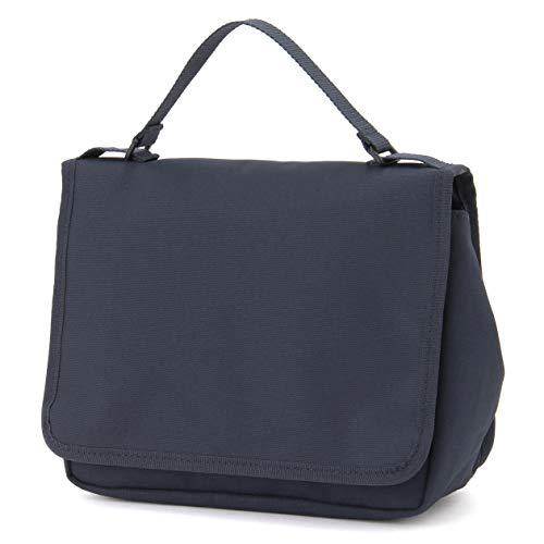 Muji polyester diaper pouch easy to use even with one hand