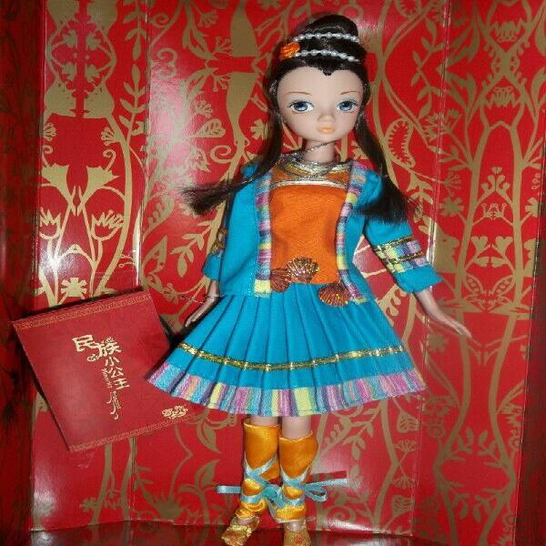 The Nations Princess Doll