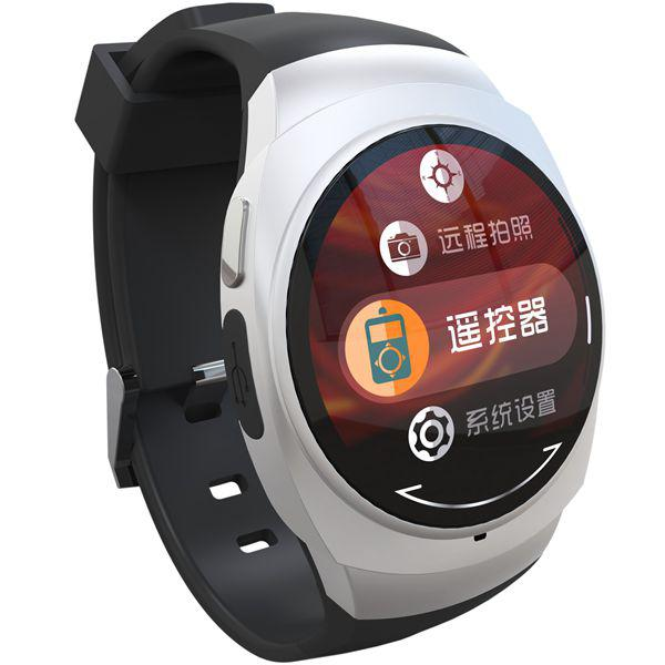 Uo bluetooth smart sports watch support for andriod and ios