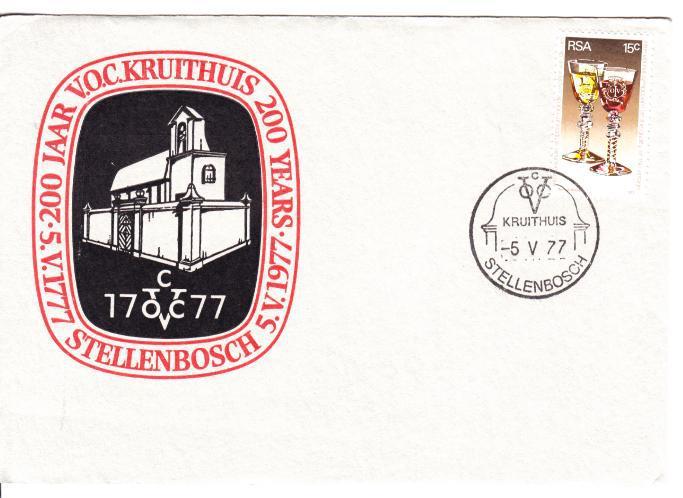 Stellenbosch - VOC Die Kruithuis Date Stamp Cards - Set of 2