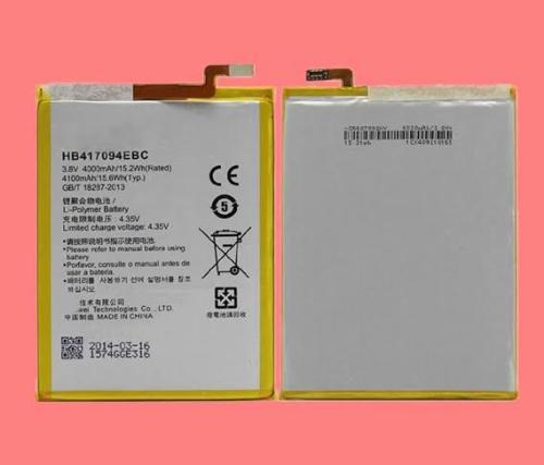 Huawei Mate 7 Replacement Battery (Local Stock)