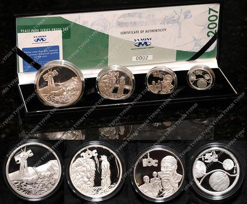 2007 peace park series silver proof set kgalagadi