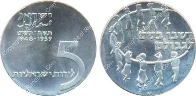 Israel 1959 Silver Proof 5 Lirot *#*
