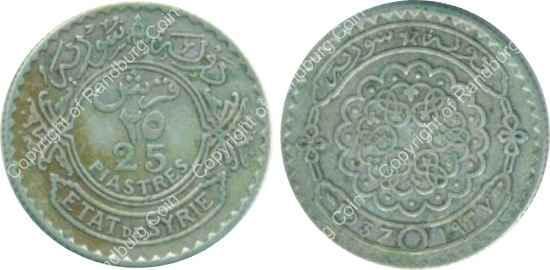 Syria 1937 silver 25 piastres #*