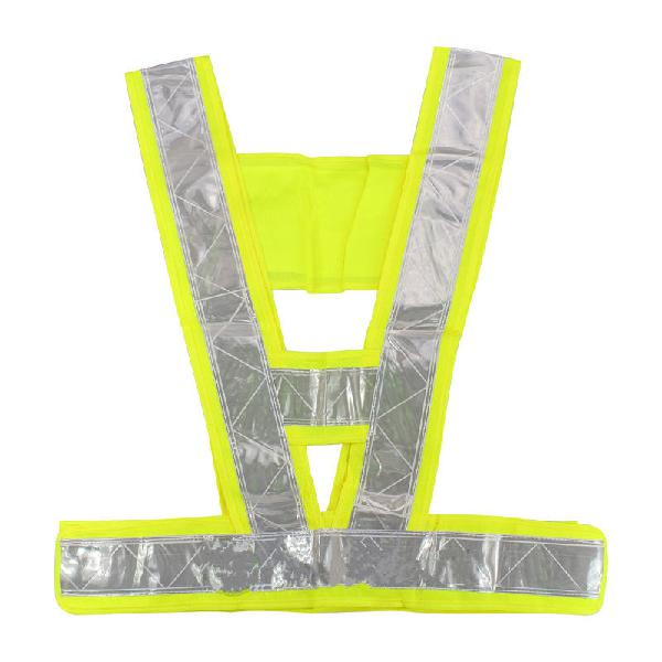 Traffic security vest high safety visibility reflective