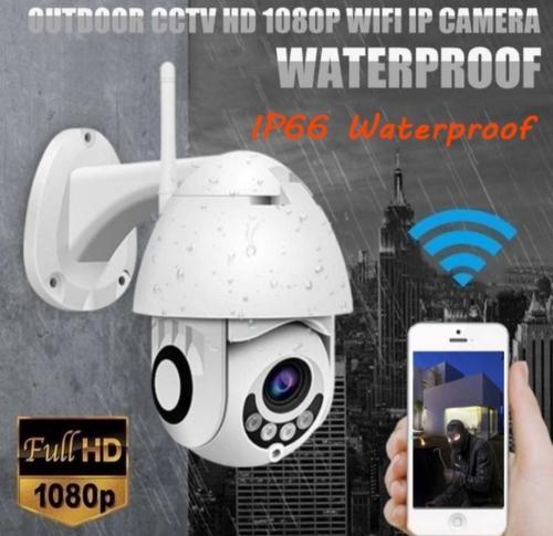 Waterproof outdoor ip surveillance camera