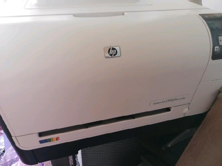 HP color laser printer cp1525n