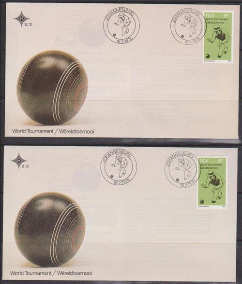 SA 1976 - Official FDC No. 2.12 x 2 With Variety