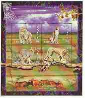 Zaire 1997 wild animals (cheetah) perf sheetlet containing