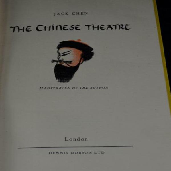 The chinese theatre by jack chen - from suezyt