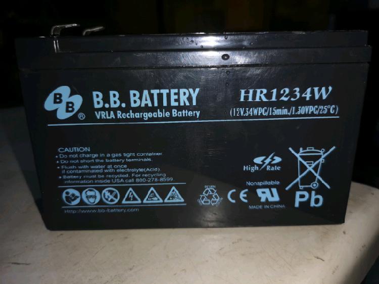 Battery 12v for sale