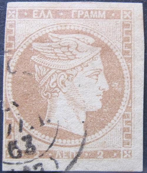 Greece - 1861 - 2l - paris issue,on thin paper variety