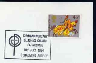 Postmark - great britain 1974 card bearing illustrated
