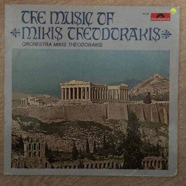 The Music Of Mikis Theodorakis - Vinyl LP Record - Opened -